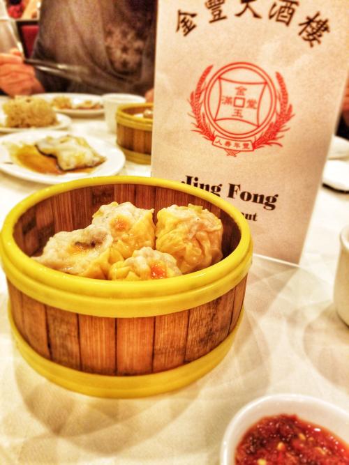 JingFongSuiMai.jpg