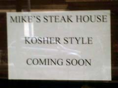 kosherstyle.jpg