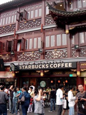 shanghaistarbucks.jpg